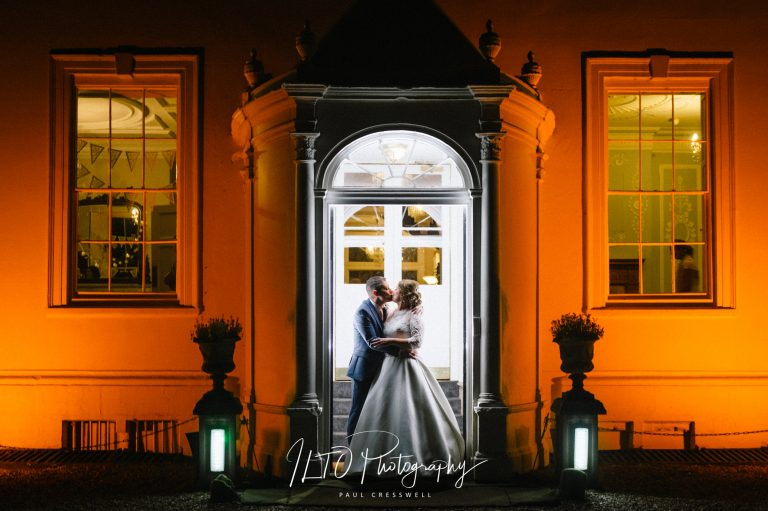 artistic wedding photographer near me affordable leeds