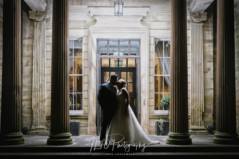 Yorkshire wedding photographer Oulton Hall winter wedding ILTO Photography